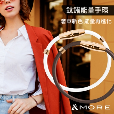 &MORE愛迪莫 鈦鍺能量手環 MEGA-X5 特仕版 玫瑰金色 女款