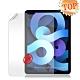 2020 iPad Air 4 10.9吋 防眩光霧面耐磨保護貼 平板保護膜 product thumbnail 1