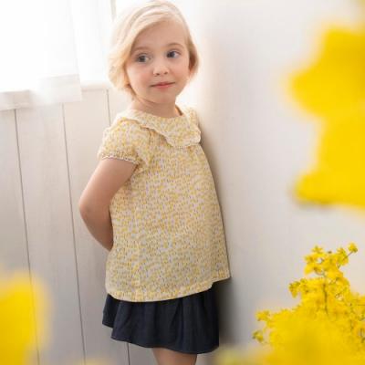PIPPY 夏日暖陽花花點點上衣 黃