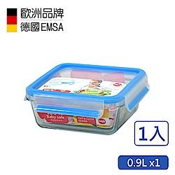 德國EMSA 專利上蓋無縫頂級 玻璃保鮮盒-0.9L