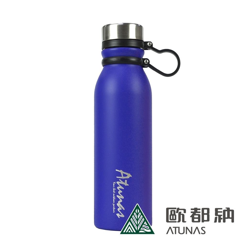 【ATUNAS 歐都納】不鏽鋼運動真空保溫瓶600ml(A1KTAA02N天藍)