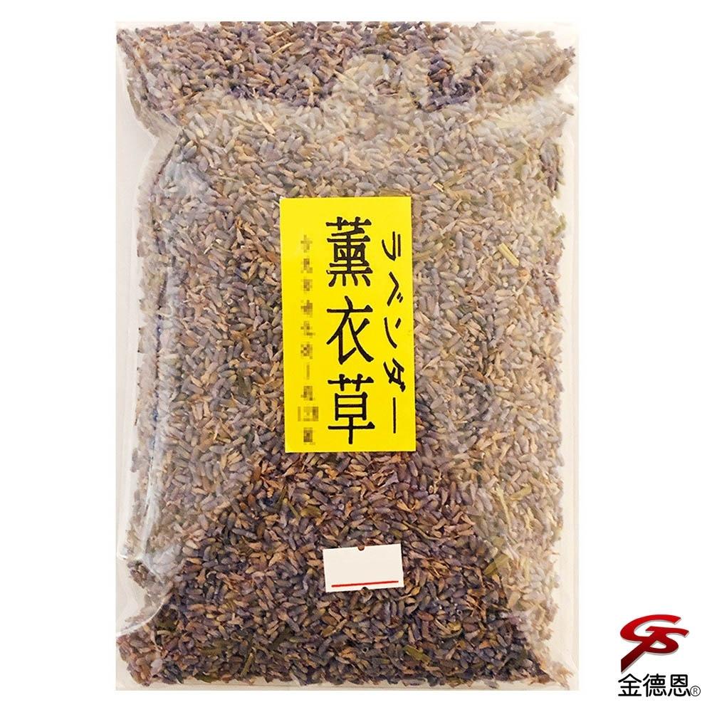 紫色浪漫薰衣草花茶(75g/包)