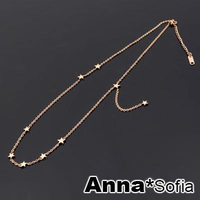 AnnaSofia 繁星聚簇垂鍊星 白鋼不對稱鎖骨鍊項鍊(金系)