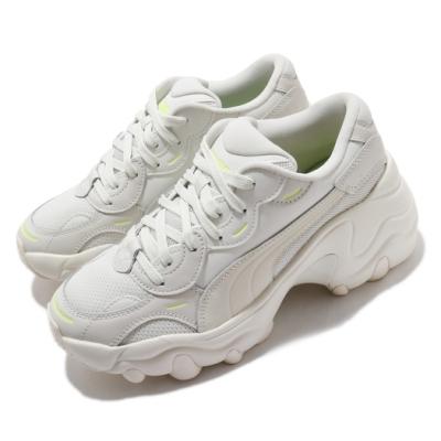 Puma 休閒鞋 Pulsar Wedge Tonal 女鞋 大波浪厚底 舒適 增高 球鞋 穿搭 米白 黃 37482202