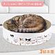 貓本屋 貓抓板圓餅下凹式貓窩【L大號】 product thumbnail 1
