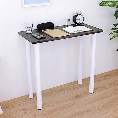 頂堅 寬80x深40/公分-小型書桌/餐桌/電腦桌/洽談桌-二色