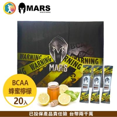 盒裝 戰神 MARS 支鏈胺基酸 BCAA 20入 蜂蜜檸檬