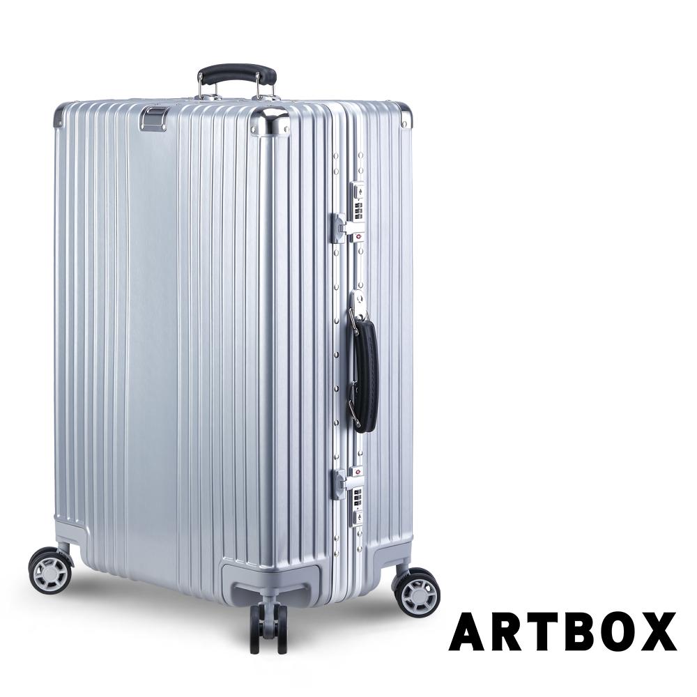 【ARTBOX】星光復古 29吋拉絲紋海關鎖鋁框行李箱(閃耀銀)