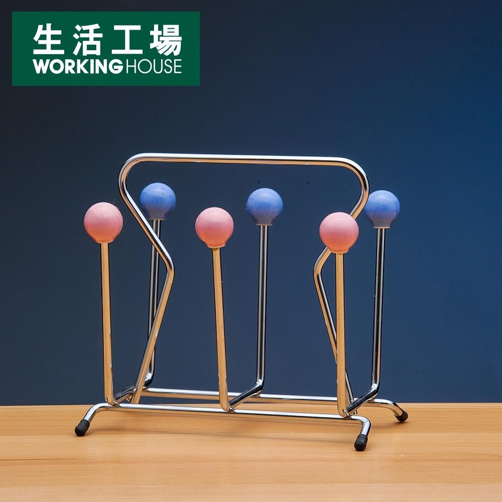 【618全店慶 全館5折起-生活工場】彩珠手提杯架