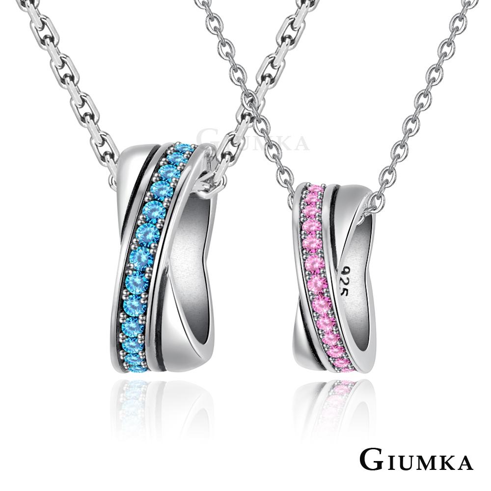 GIUMKA情侶項鍊925純銀吊墜男女短鍊 心中唯一情人節送禮推薦 單個價格(MIT)