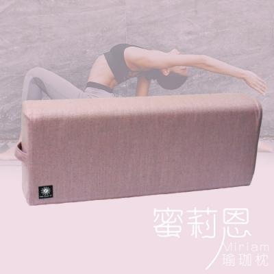 FunSport Fit-蜜莉恩瑜珈枕-棉麻粉- (Yoga Pillow)瑜伽抱枕/瑜伽枕