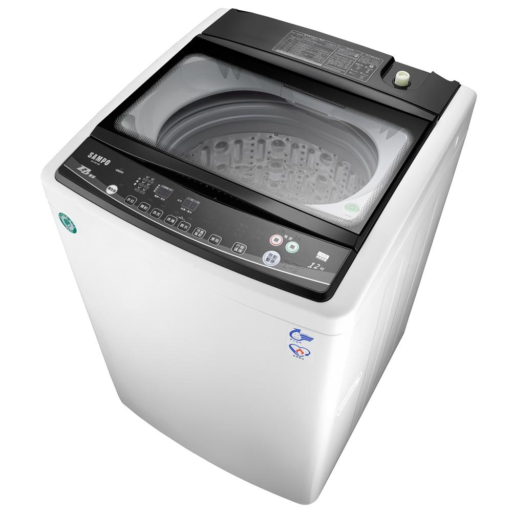 福利品-SAMPO聲寶 12KG 變頻直立式洗衣機 ES-HD12B(W1)
