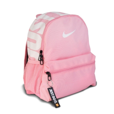 Nike 後背包 JDI Kids Backpack 童款 女生可用 外出 輕便 穿搭 旅遊 粉 白 BA5559655