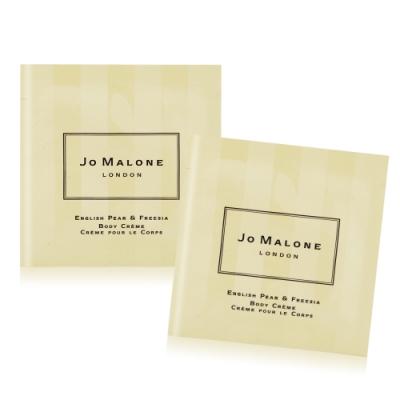 *Jo Malone 英國梨與小蒼蘭潤膚霜5mlX2