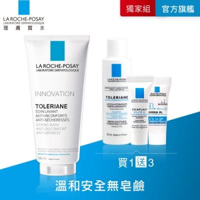 理膚寶水 多容安舒敏溫和潔膚乳200ml 保濕修護超值4件組
