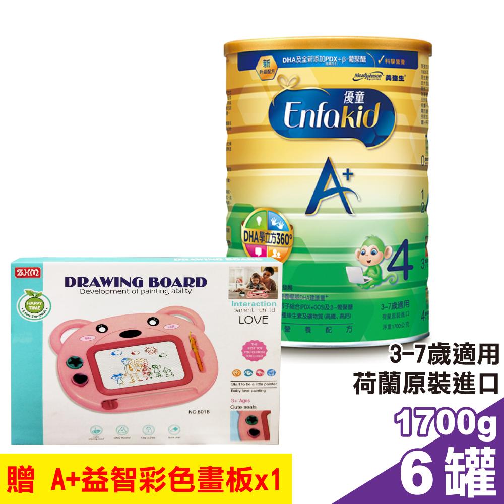 美強生 優童A+ 兒童營養奶粉 4號(3-7歲) (新升級配方 DHA學立方360°) 1700gX6罐