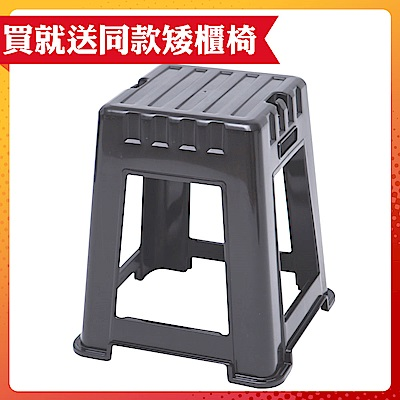 買就送 完美主義 高櫃椅/吧台椅/餐椅/休閒椅(3色)