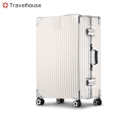 Travelhouse 旅遊邊界 20吋鋁框行李箱(高貴白)