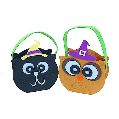 摩達客 萬聖派對玩具裝扮-幼兒兒童大眼貓頭鷹+俏皮黑貓小手提糖果袋 1+1組合