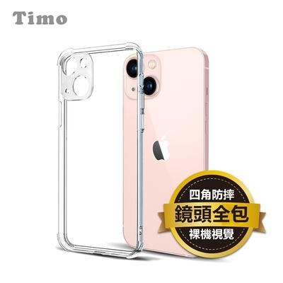 [Timo] iPhone 13/ mini / Pro/ Pro Max【鏡頭全包】四角防摔 透明矽膠手機保護殼