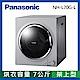 [館長推薦] Panasonic國際牌 7公斤 架上型乾衣機 NH-L70G-L 光曜灰 product thumbnail 1