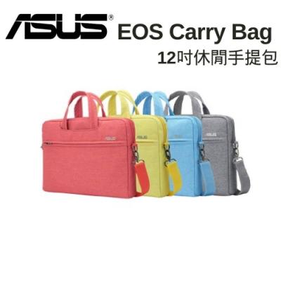 (原廠) ASUS 華碩 EOS SHOULDER BAG 12吋休閒手提包