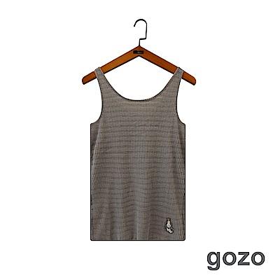 gozo 雙人抱抱繡線印花竹節壓紋背心(二色)
