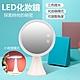 hald 智能觸控 LED化妝鏡 台式帶燈 小夜燈 化妝鏡 補光燈 無極調光 USB充電 product thumbnail 1