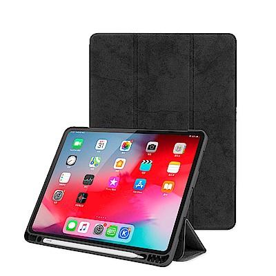 蘋果 2018新款 iPad Pro 11吋 商務帆布皮套 內置筆槽 保護套