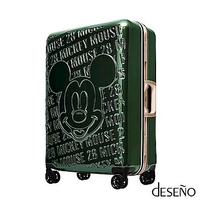 Disney 皇家米奇復刻款24吋浮雕系列行李箱-綠金