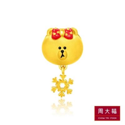 周大福 LINE FRIENDS系列 耶誕雪花熊美黃金路路通串飾/串珠