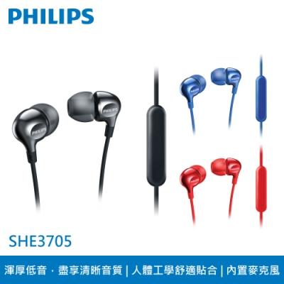 福利品 PHILIPS 飛利浦 MyJam Vibes 入耳式耳機 SHE3705