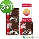 【健康進行式】防彈燃燒咖啡10包*3盒+防彈燃燒膠囊1盒