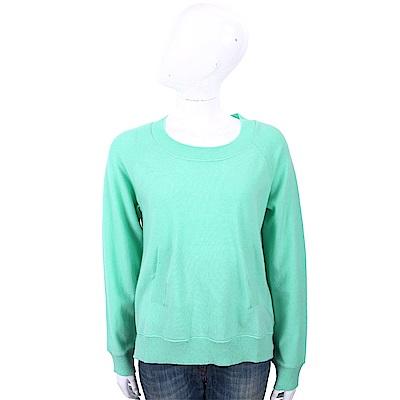 ALLUDE 喀什米爾坑條口袋細節綠色針織羊毛衫