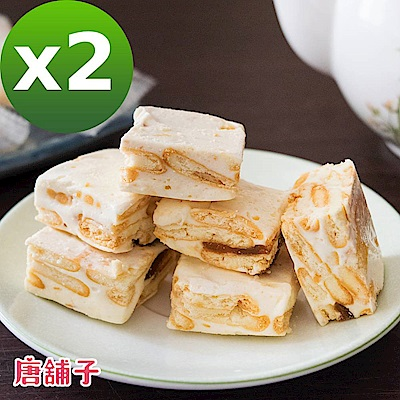【唐舖子】法式牛軋酥-鳳梨口味(120g/盒)*2盒