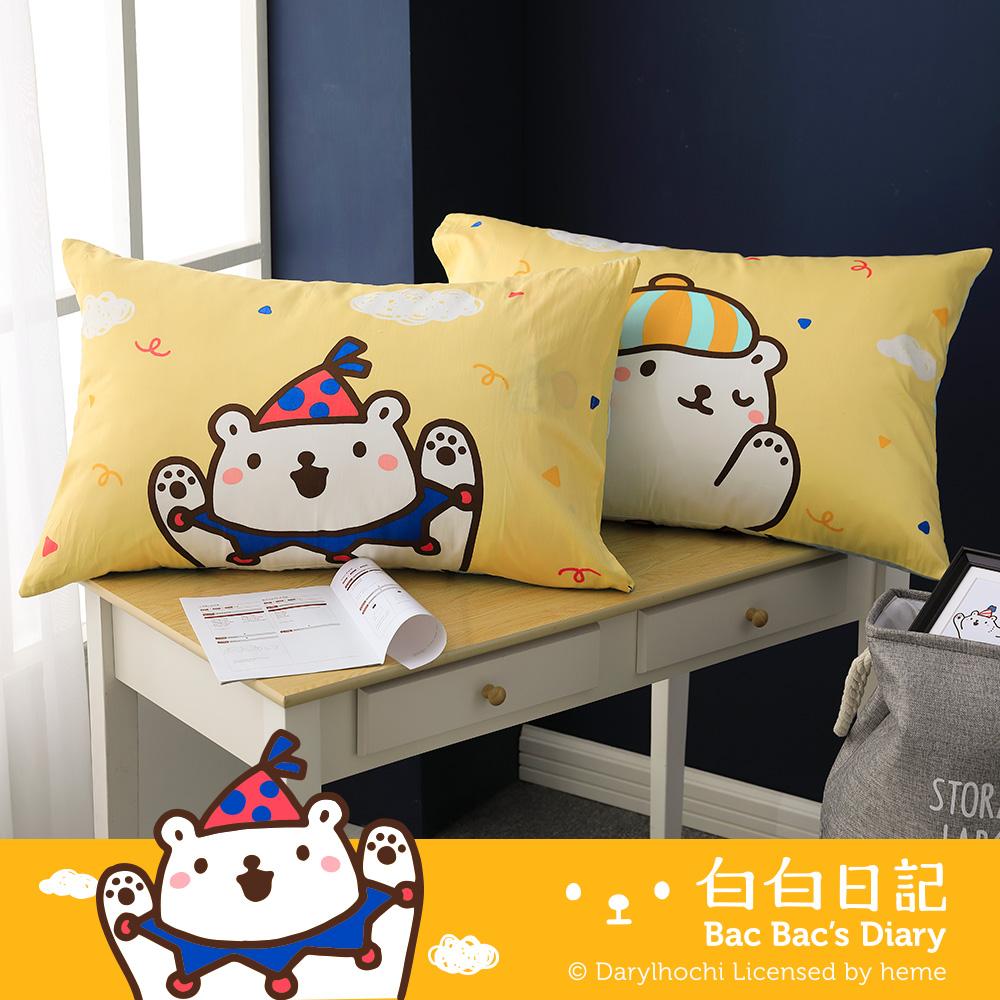 鴻宇HongYew 美國棉 白白日記 設計款黃 枕套2入 台灣製