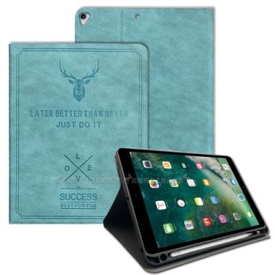 二代筆槽版 VXTRA 2019 iPad Air / Pro 10.5吋 共用 北歐鹿紋平板皮套 保護套(蒂芬藍綠)