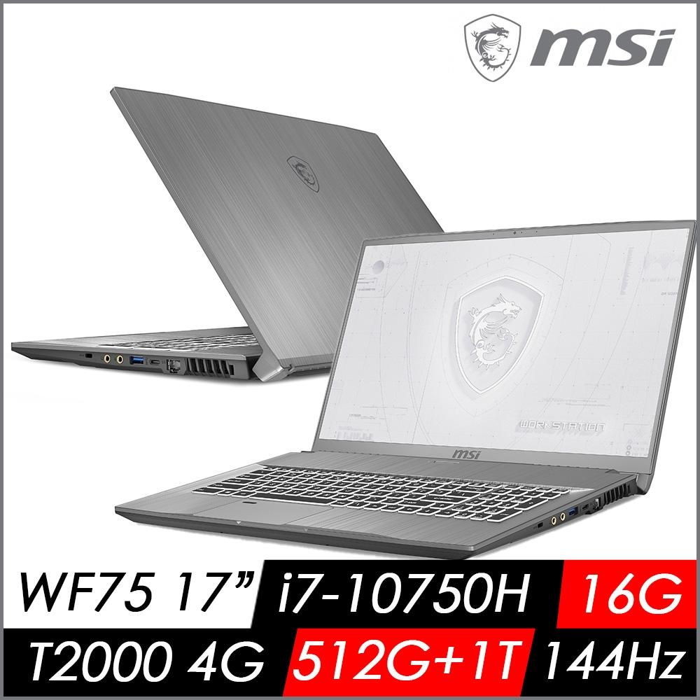 MSI微星WF75 10TJ 17.3吋繪圖筆電(i7-10750H六核/T2000/16G/512G PCIe SSD+1TB/Win10 Pro)