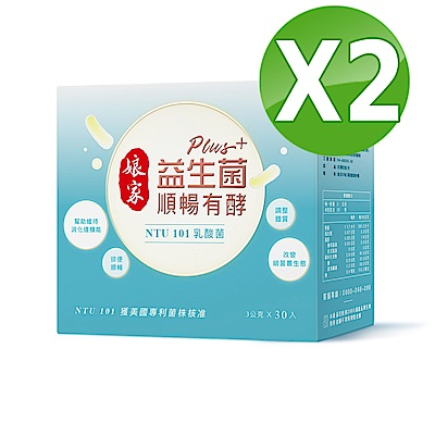 娘家益生菌順暢有酵強效版 30包x2盒