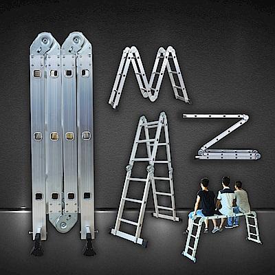 【MS】多功能8段變形鋁合金摺疊梯(M字梯/ 工作梯)
