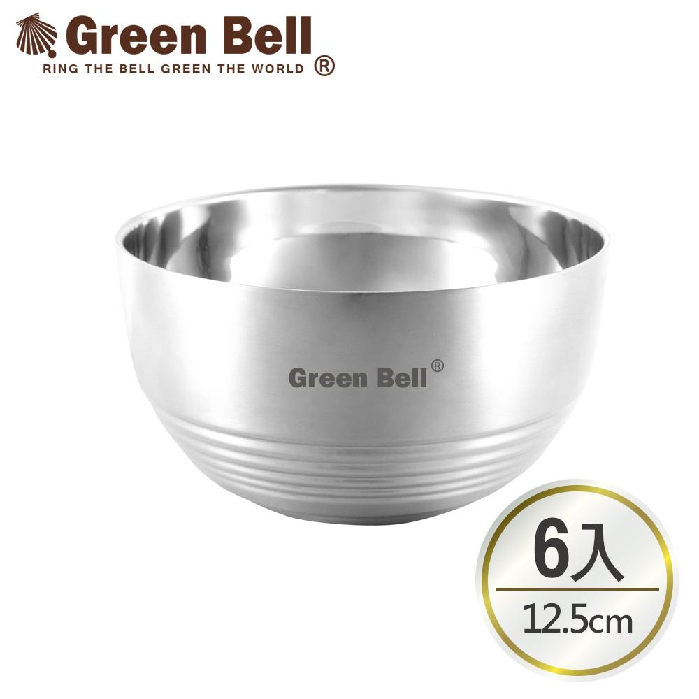 GREEN BELL綠貝 永恆316不鏽鋼雙層隔熱碗12.5cm(六入)