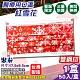 聚泰 聚隆 醫療口罩(雙鋼印)(紅雪花)-50入/盒 product thumbnail 1