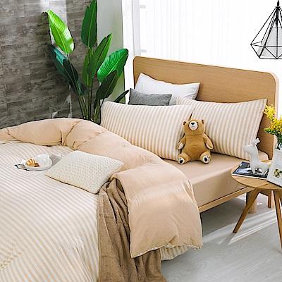 鴻宇 雙人加大床包薄被套組 精梳棉針織 亞亞杏M2620
