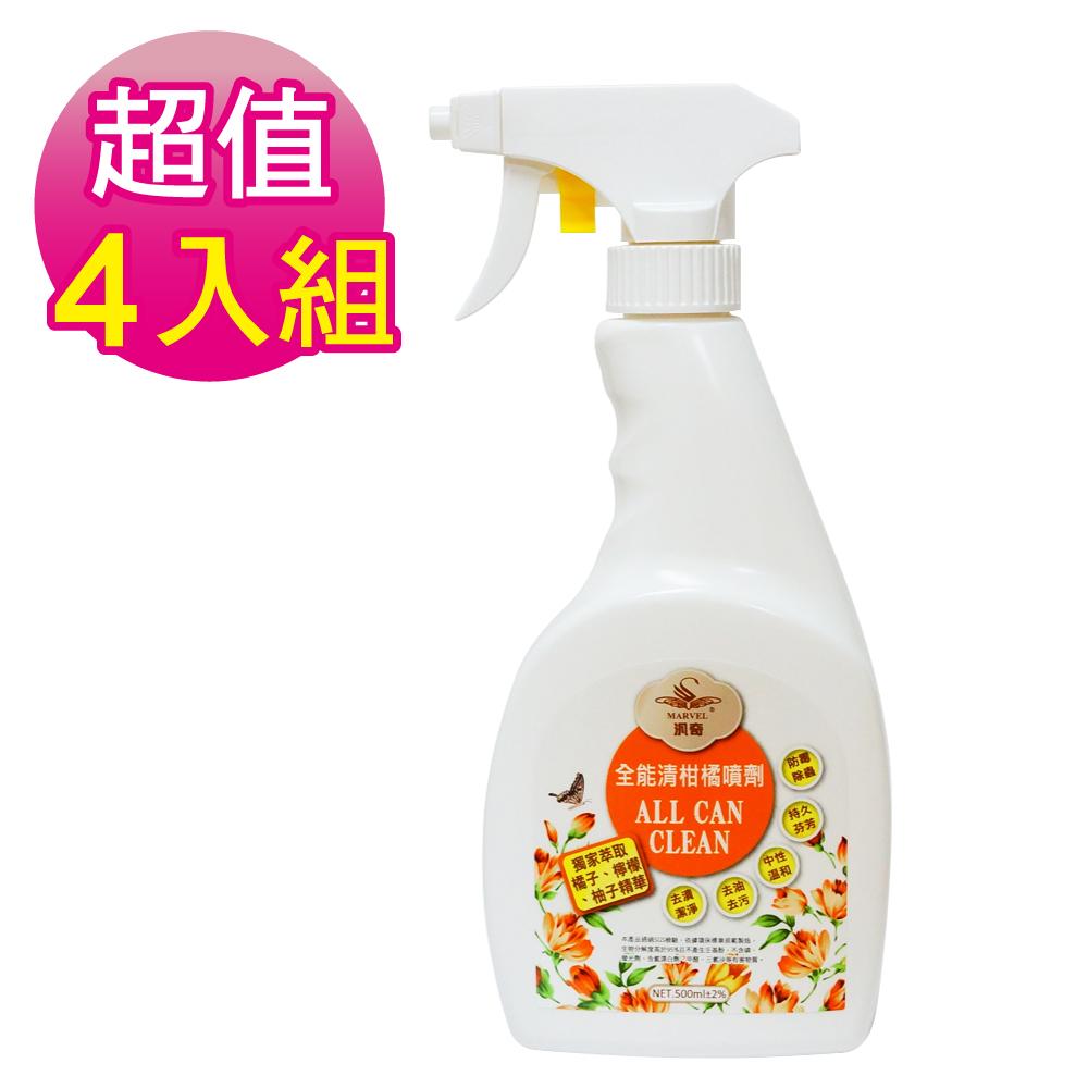 汎奇 4入組全能清柑橘噴劑-500ML