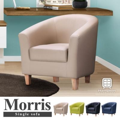 漢妮Hampton莫里斯耐磨皮面休閒椅-卡其-單人沙發/主人椅/椅子