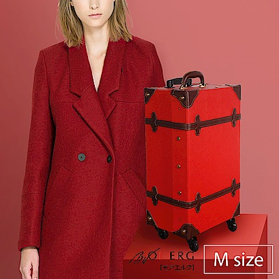 MOIERG-Old Time迷戀舊時光combi trunk (M-19吋) Red
