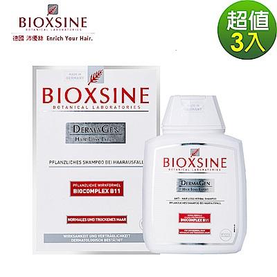 德國BIOXSINE沛優絲 強效密絲洗髮露 正常髮質(300ml*3入)