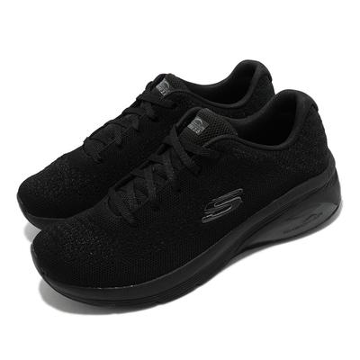Skechers 休閒鞋 Skech-Air Extreme 2 女鞋 踏青 郊遊 緩衝鞋墊 氣墊 可機洗 網布 黑 149645-BBK