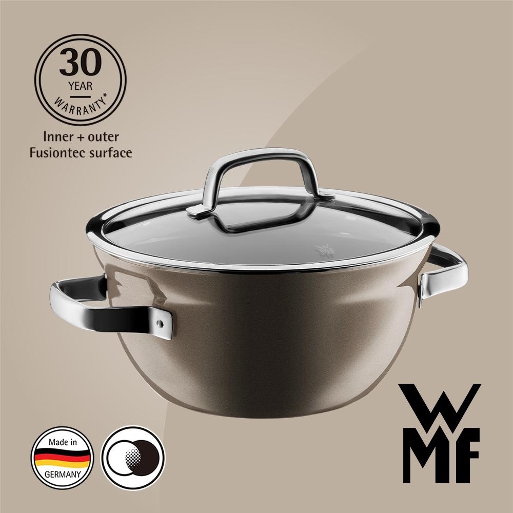 德國WMF FUSIONTEC 調理鍋(24CM)(4.0L)(棕銅色)(福利品)