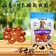 古德狗-手作原肉乳酪雞肉圓片 product thumbnail 1